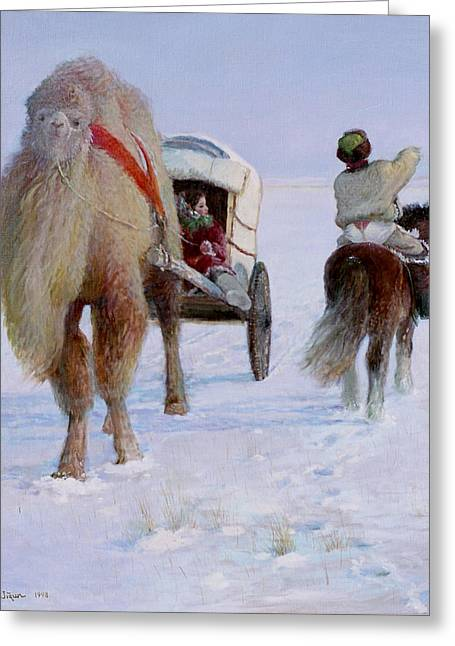 Camel Car Greeting Card