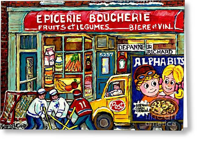 Canadian Hockey Art Winter Scene Painting Depanneur Richard Verdun Delivery Truck Carole Spandau     Greeting Card by Carole Spandau