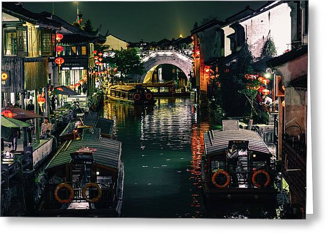 Canals Of Suzhou Greeting Card