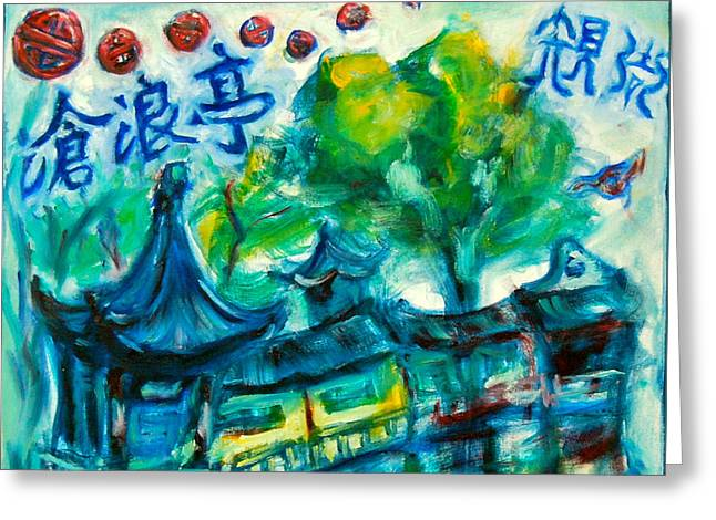 Cang Lang Ting Greeting Card by Yen