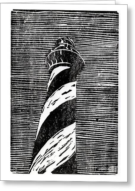 Greeting Card featuring the painting Cape Hatteras Lighthouse II by Ryan Fox