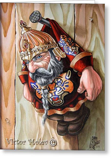 Captive Dwarf In Tiger Suit Greeting Card