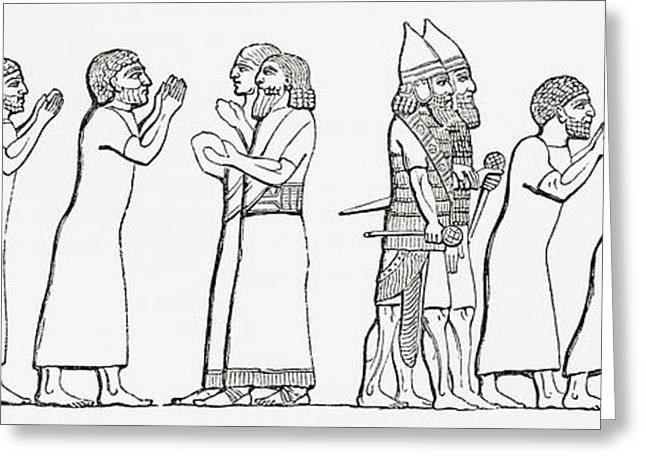 Captive Israelites Brought Greeting Card