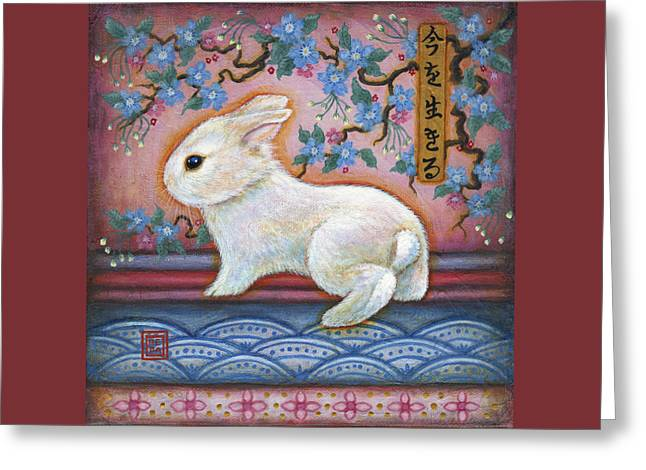 Carpe Diem Rabbit Greeting Card
