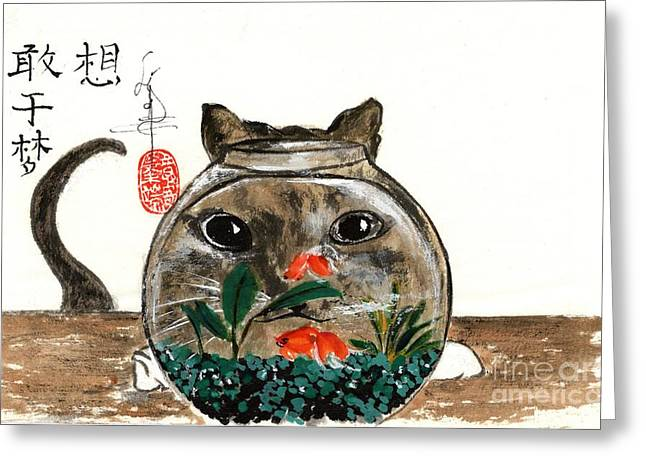 Cat And Fishbowl Greeting Card
