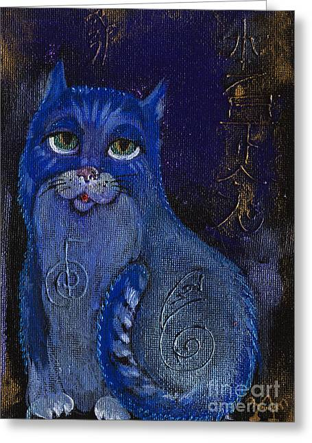 Cat And Reiki 2015 03 25 Greeting Card by Angel  Tarantella