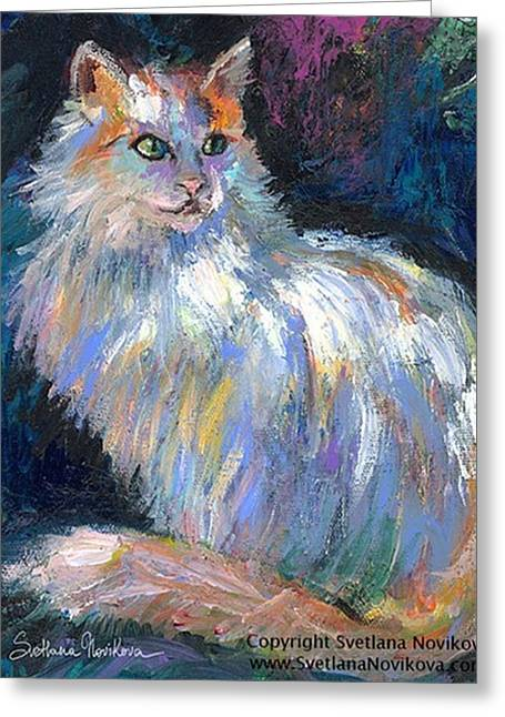 Cat In A Sun Painting By Svetlana Greeting Card