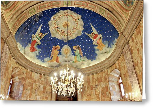 Cathedral Of Our Lady Of Perpetual Succour Prizren Kosovo Greeting Card