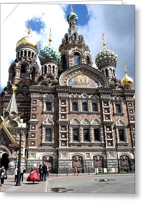 Cathedral Of The Spilled Blood C258 Greeting Card by Charles  Ridgway