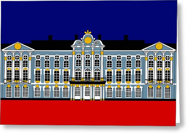 Catherines Palace Inspiration - Katharinenhof Inspiration St Petersburg Russia Greeting Card by Asbjorn Lonvig