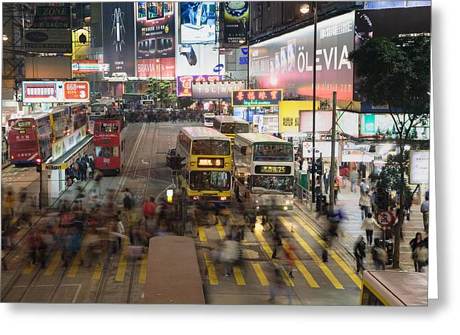 Best Sellers -  - Crosswalk Greeting Cards - Causeway Bay Crosswalk Greeting Card by Ei Katsumata