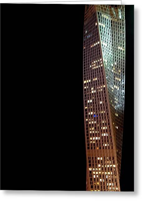Cayan Tower Greeting Card by Art Spectrum