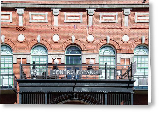 Centro Espanol Greeting Card by Bill Cannon