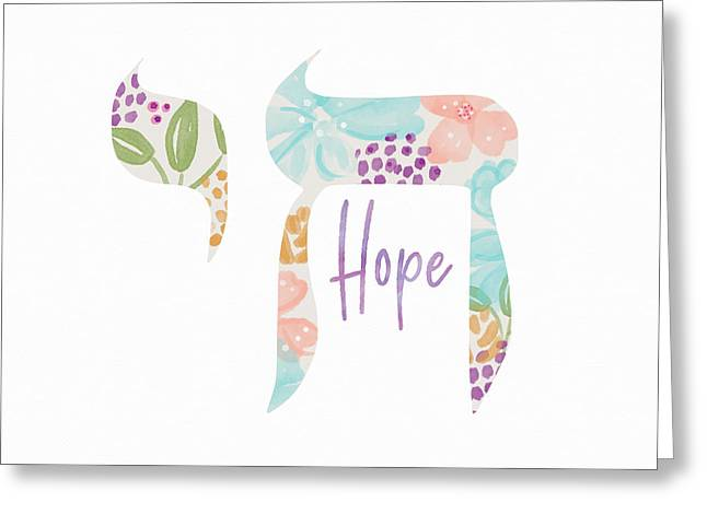 Chai Hope- Art By Linda Woods Greeting Card