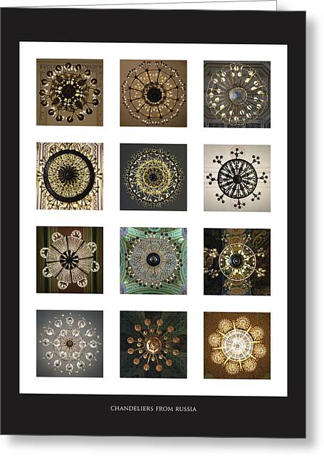 Collection Poster Chandeliers From Russia Greeting Card