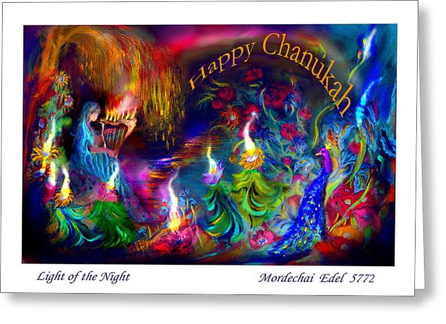 Chanukah Card Greeting Card by Mordechai Edel