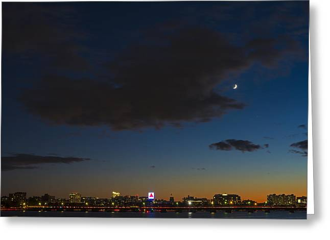 Charles River Sunset Boston Massachusetts Greeting Card by Toby McGuire