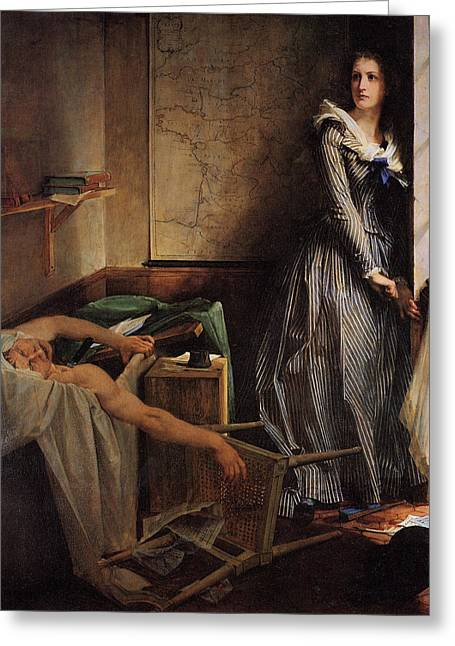 Charlotte Corday Greeting Card