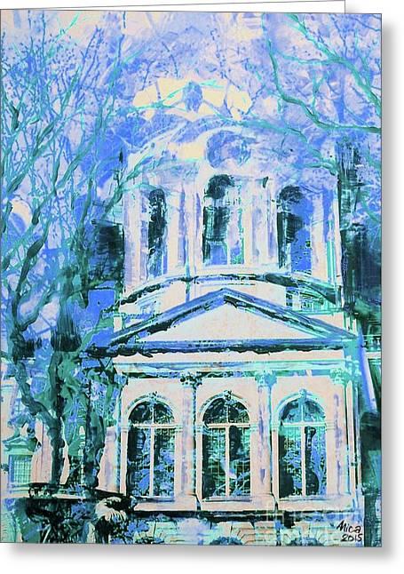 Charlottenburg Palace Portal In Blue Greeting Card