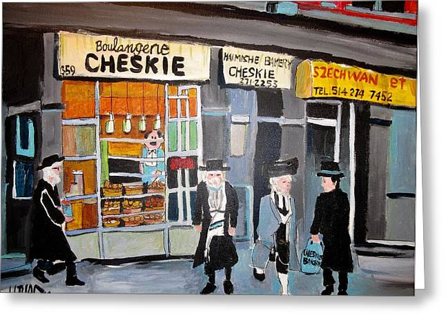 Cheskie Haimishe Bakery Bernard Greeting Card