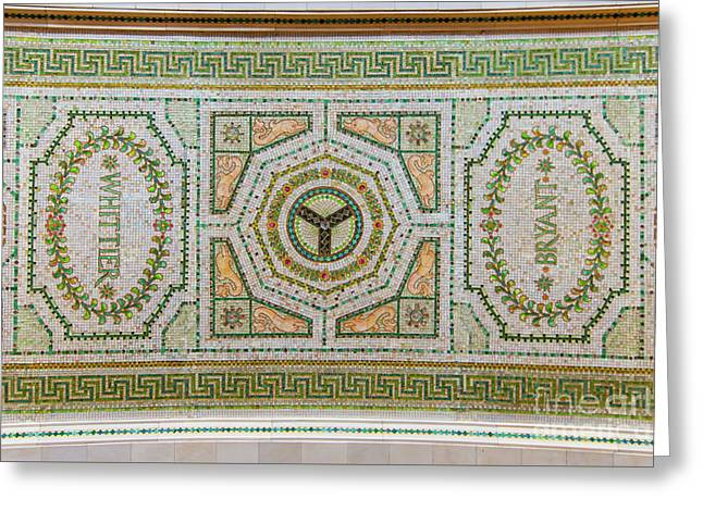 Chicago Cultural Center Ceiling With Y Symbol Greeting Card