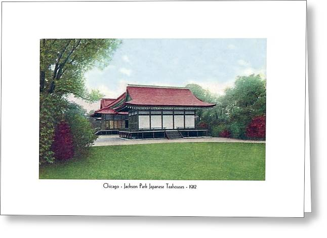 Chicago - Japanese Tea Houses - Jackson Park - 1912 Greeting Card