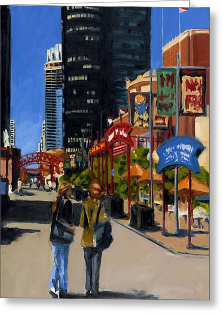 Chicago - Navy Pier Greeting Card