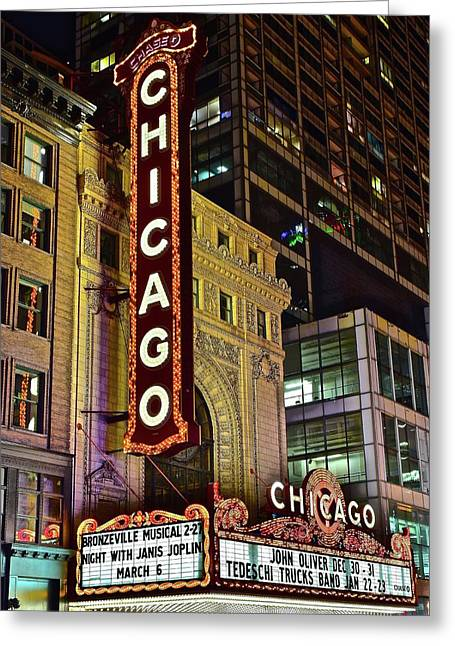 Chicago Theater Aglow Greeting Card by Frozen in Time Fine Art Photography