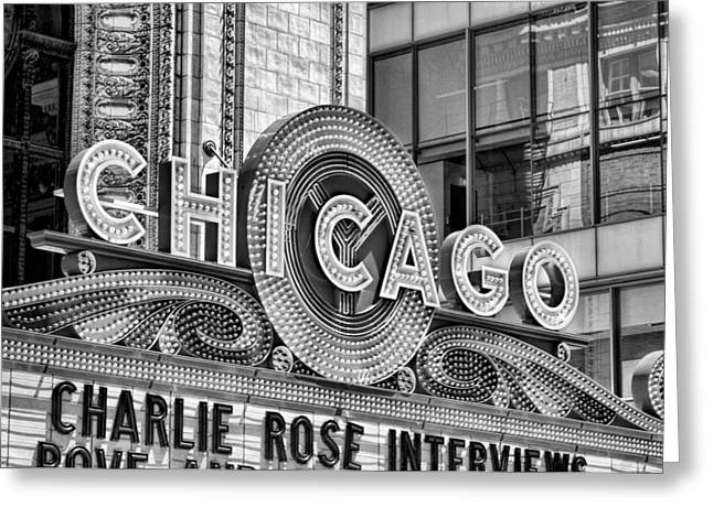 Chicago Theatre Marquee Black And White Greeting Card