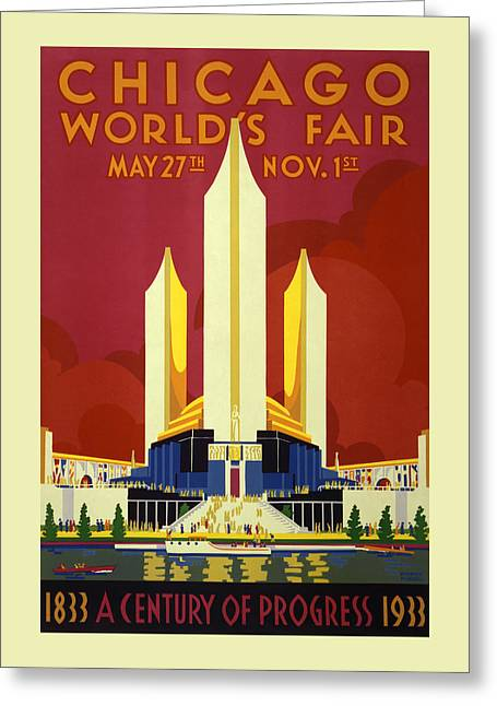 Chicago World's Fair - 1933 Greeting Card