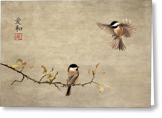 Chickadee Encounter II Greeting Card