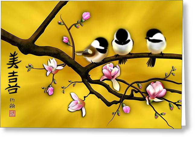 Chickadee On Blooming Magnolia Branch Greeting Card