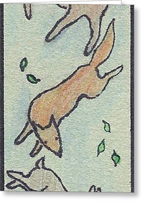 Lions Greeting Cards - Childhood Drawing Wild Animals Greeting Card by Dawn Senior-Trask