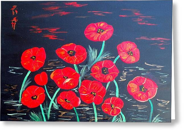 Childlike Poppies Greeting Card by Alanna Hug-McAnnally