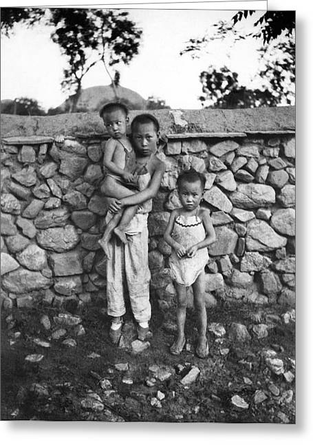 Children In Rural China Greeting Card