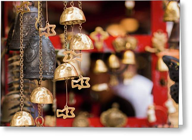 Chime Bell Greeting Card