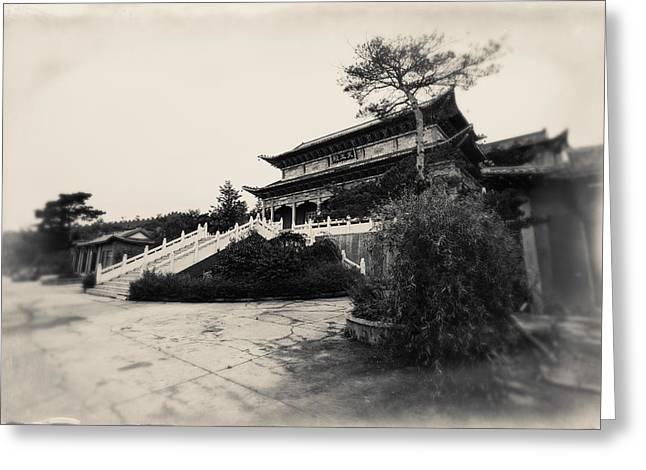 China #0640 Greeting Card