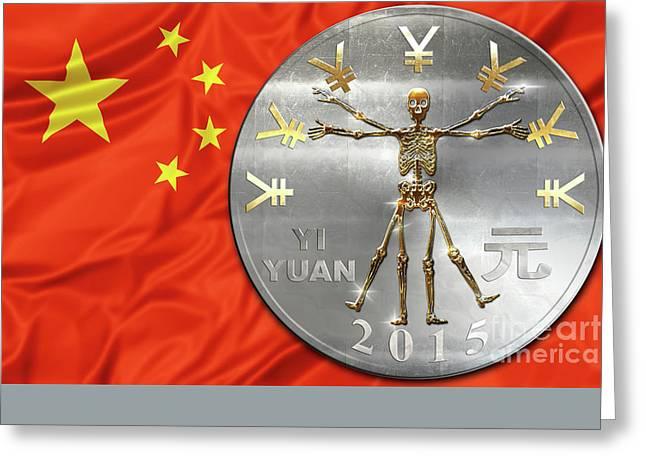 China And Yuan Crisis Greeting Card