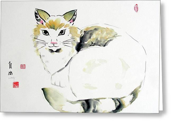 China Cat Greeting Card