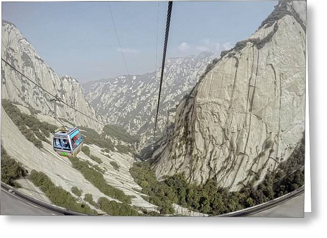 China Mountain Tram Greeting Card
