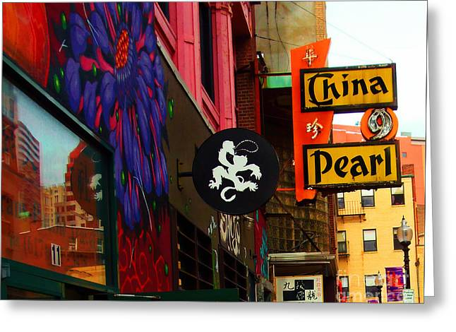 China Pearl Sign, Chinatown, Boston, Massachusetts Greeting Card