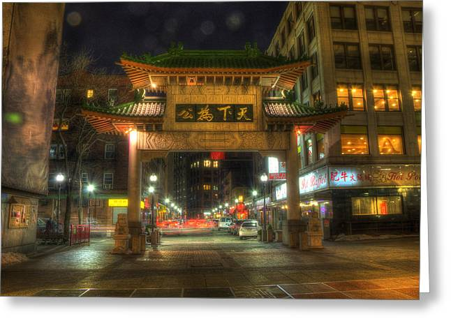 Chinatown Gate - Boston  Greeting Card by Joann Vitali