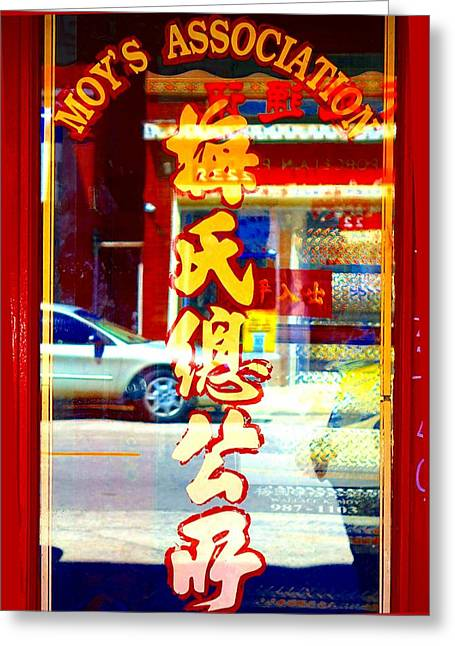 Chinatown Window Reflection 1 Greeting Card by Marianne Dow