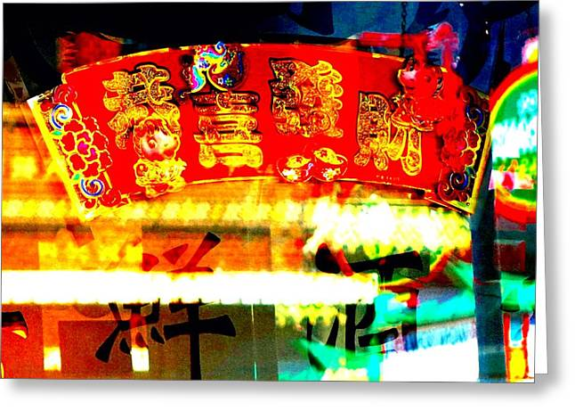 Greeting Card featuring the photograph Chinatown Window Reflection 4 by Marianne Dow