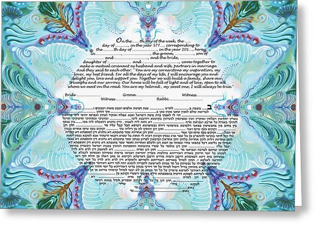 Chinease Ketubah- Reformed And Interfaithversion Greeting Card