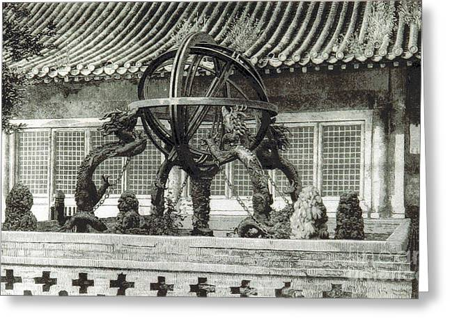 Chinese Armillary Sphere, 1897 Greeting Card by British Library