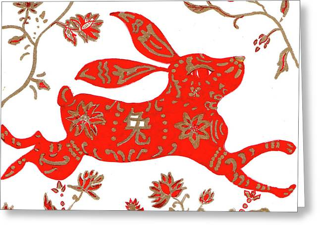 Greeting Card featuring the drawing Chinese Astrology Rabbit by Barbara Giordano