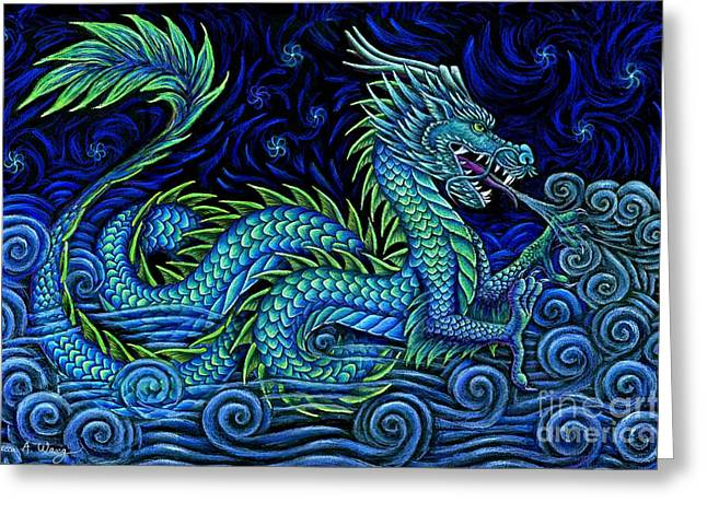 Chinese Azure Dragon Greeting Card
