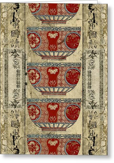 Chinese Bowl Design Greeting Card