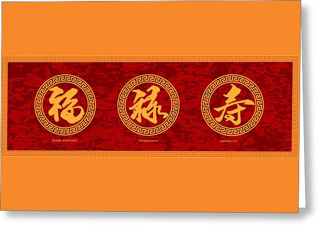 Chinese Calligraphy Good Fortune Prosperity And Longevity Red Ba Greeting Card